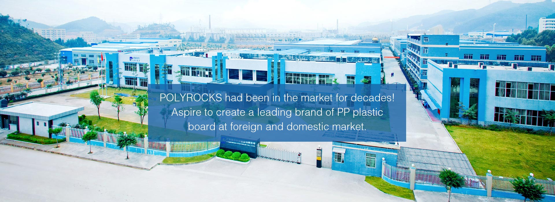 Polyrocks Chemical Co., Ltd.