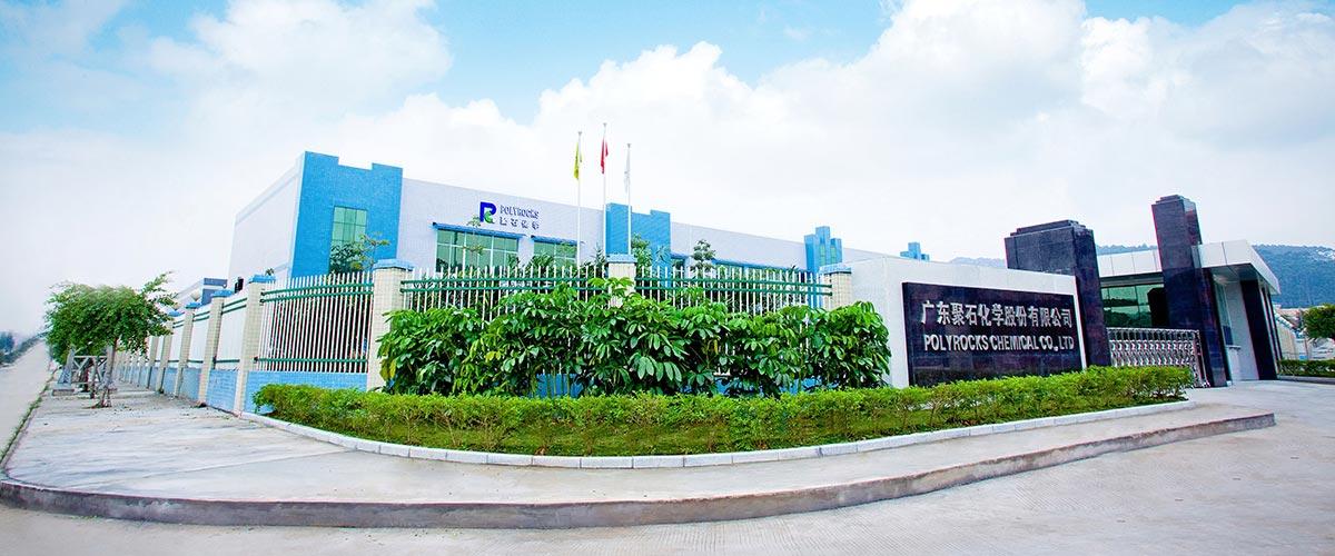 Polyrocks Chemical Factory