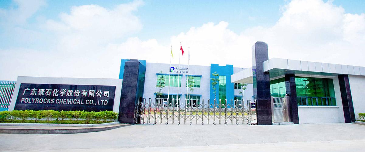 Polyrocks Chemical Office
